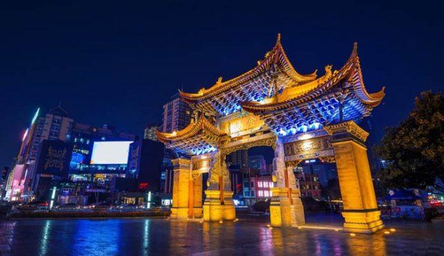 Viaje a China. En grupo. Al sur de las nubes