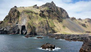 Viaje a Islandia única