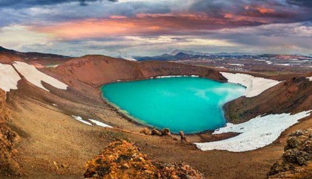 Viaje a Islandia. Grupo verano. Islandia secreta