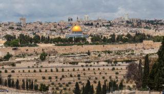 Viaje a Israel. En Grupo. Bienvenidos a Israel