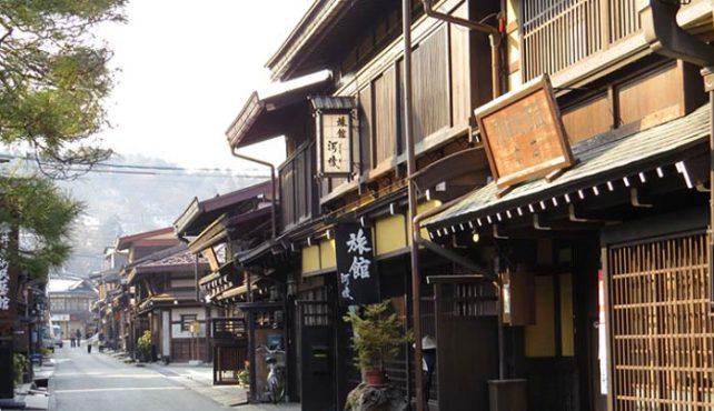 Viaje a Japón. Singles. El País del Sol Naciente