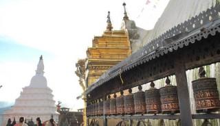 Viaje a Nepal grupo verano