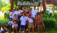 Viaje a Tailandia. Voluntariado. Enseñando inglés en zona de Isán