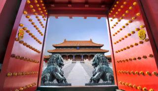 Viaje a China. A medida. China eterna