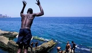 Viaje a Cuba. Playas con Santiago y La Habana. Vive este Viaje a Cuba para relajarte en las bonitas playas de Guardalavaca y conocer Santiago y La Habana