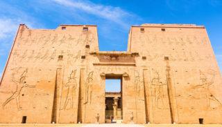 Viaje a Egipto. En Grupo. Tesoros