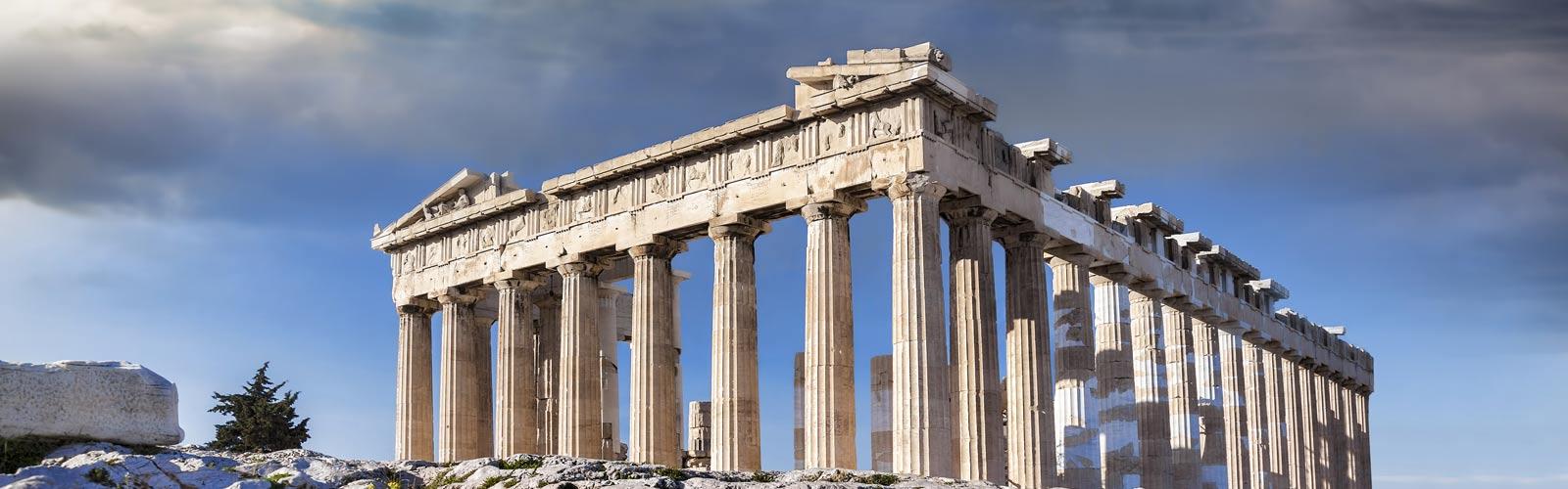 Viaje a Grecia. 16 Oct. 2016