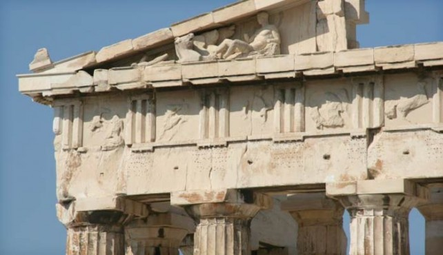 Viaje a Grecia. Medida