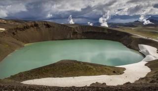 Viaje a Islandia. Grupo verano