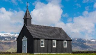 Viaje a Islandia. Lo mejor del sur y oeste