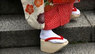 Viaje a Japón. Ruta de los Sentidos