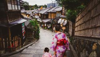 Viaje a Japón. En Grupo. Japón tradicional