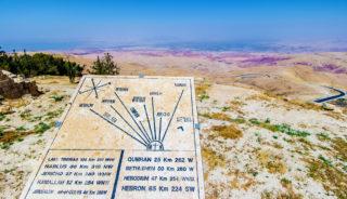Viaje a Jordania. En grupo. Maravillas de Hachemita, desierto y mar Rojo