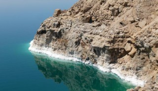 Viaje a Jordania. En grupo. Jordania y Mar Muerto