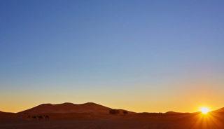 Viaje a Marruecos. Navidad. En busca de sus SS.MM. los Reyes Magos. Salida 3 de enero desde Madrid