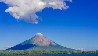 Viaje a Nicaragua. Grupo verano. Naturaleza en estado puro