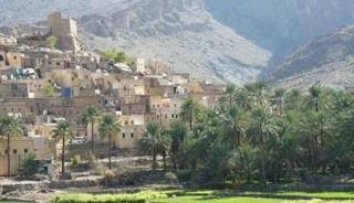 Viaje a Omán. Puente de Diciembre