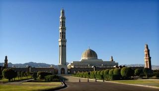 Viaje a Omán. En Grupo