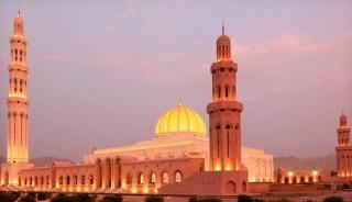 Viaje a Omán Semana Santa