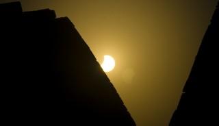 Viaje a sudan