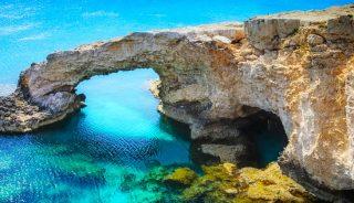 Viajes a Chipre