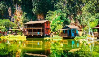 Viajes a Malasia