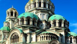 Viajes a medida a Bulgaria
