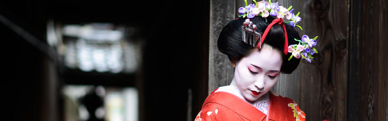 Viaje a Japón. De Ago. a Dic.