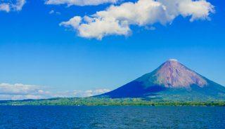 Viajes a Nicaragua