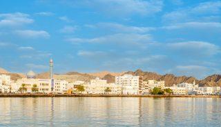 Viajes a Medida a Omán